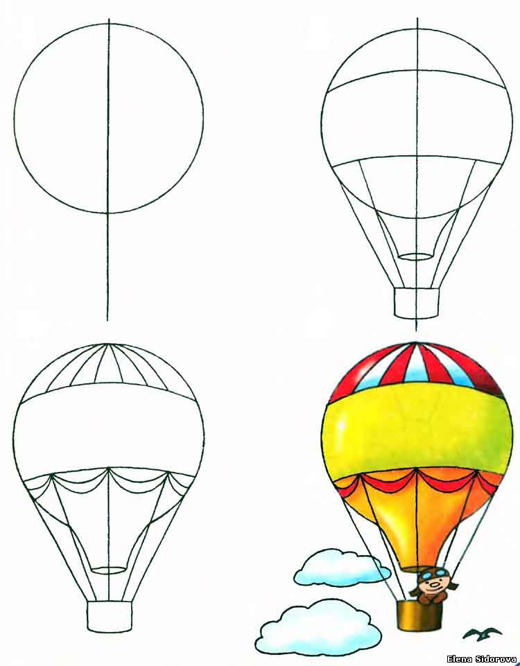 Воздушный шар на шарах поэтапно