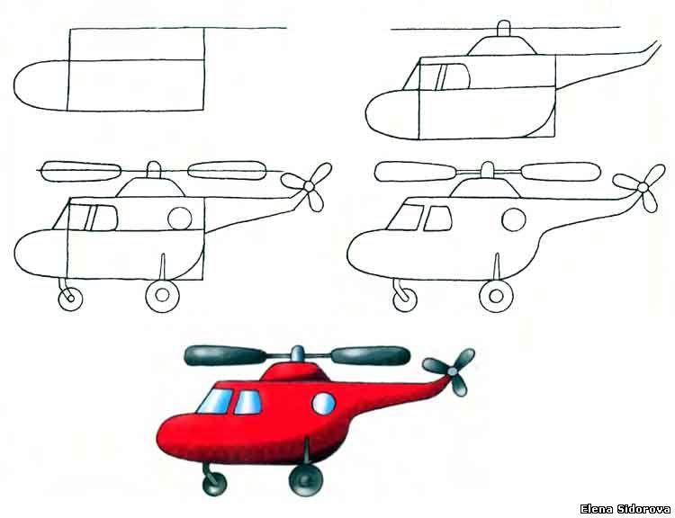 Рисовать вертолёта